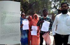 वाराणसी: प्रधान और बीडीसी पर आवास के पैसे के गबन का लगा आरोप, शिकायत करने कचेहरी पहुंचे ग्रामीण