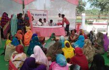 महिलाओं को वित्तीय साक्षरता प्रदान करने के लिए लगा कैम्प