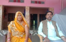 panchayat election 2021 the-village-will-get-a-new-head-after-25-years