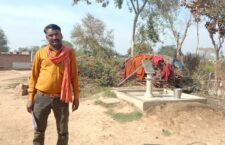 Private handpumps showed the government accused of grabbing money