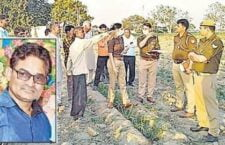 Father in Hathras wrote a report of molesting the daughter, then the murder took place