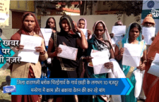MNREGA workers' work stalled, no salary, nor work