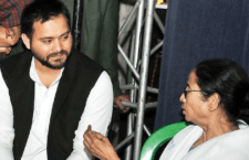 Tejashwi promised to support Mamta