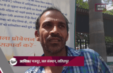 in lalitpur Wages not received for 10 months, debt-ridden workers