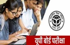 UP board 12th examinations will be held from May 8