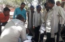 in banda Form distribution for panchayat elections