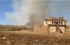 Kalinjar Fort caught fire 4 times in 2 months