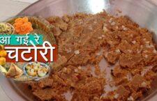 how to make a Chana Dal Pudding