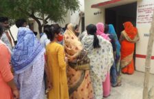 Live update from polling booth