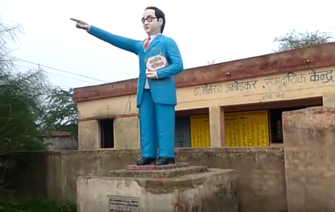 A statue of Ambedkar in Azamgarh in the iconic mould in Banda, 2018.
