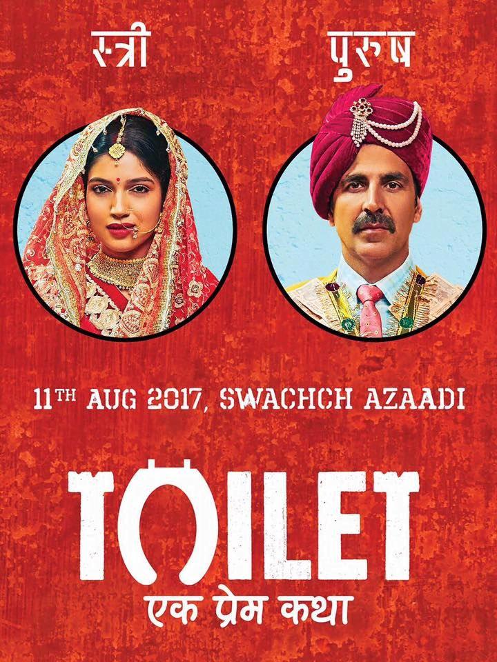 Toilet Ek Prem Katha poster starring BJP poster-boy, Akshay Kumar.