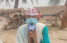 LIVE चित्रकूट: जिला की युवा प्रत्याशी अंजली बौध्द का पहला चुनाव का पहला वोट