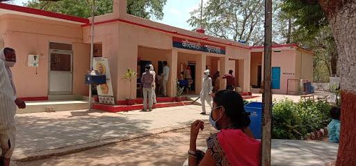 mahoba kulphad police station image by khabar lahariya