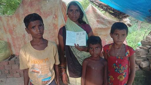 चित्रकूट: राशनकार्ड से कट गया नाम, छिन गया निवाला