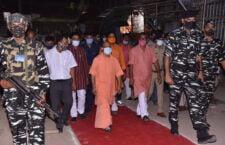 yogi adityanath varanasi visit image