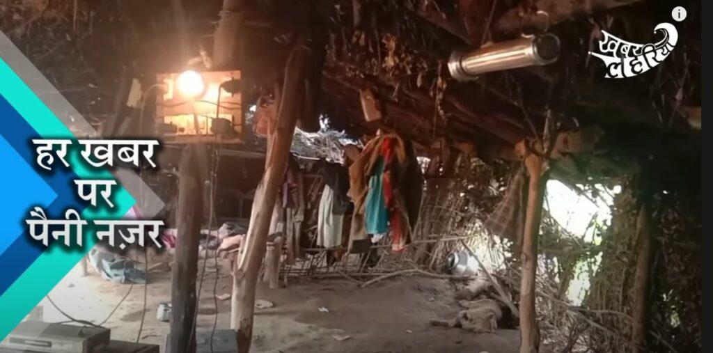 यूपी: आवास की आस में भटकते पात्र ग्रामीण-आदिवासी परिवार